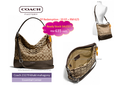 """COACH 23279 PARK SIGNATURE HOBO Color : Khaki / mahagony. Quantity : 1  (first pay first reserve basis) 14 3/4"""" (L) x 13"""" (H) x 3"""" (W)"""