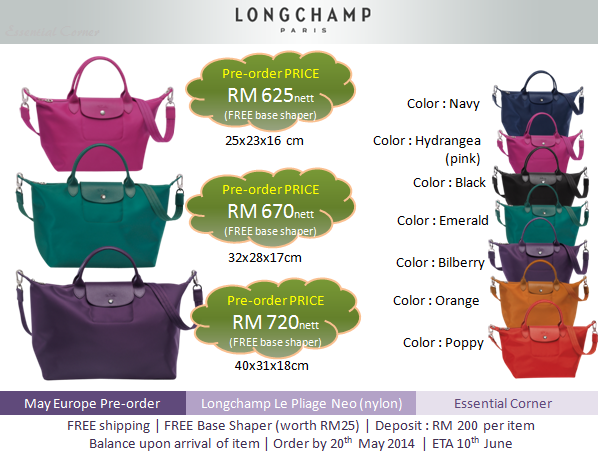 4dc6de8e10 ** NEW COLLECTION ** Longchamp Le pliage neo navy / hydrangea pink / black  / emerald / bilberry / orange / poppy - Essential Corner